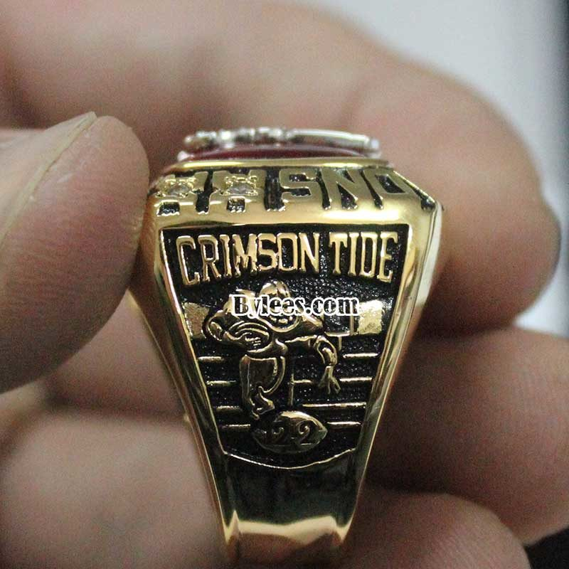 2014 Crimson Tide SEC Fan Championship Ring